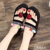 涼拖鞋沙灘拖鞋泰國人字拖女外穿時尚防滑坡跟高跟厚底涼拖民族風 花間公主