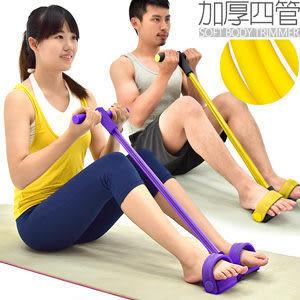 加厚4四管腳踏拉繩拉力器.拉力繩拉力帶.彈力繩彈力帶.健腹機健腹器擴胸器.運動健身器材.推薦ptt