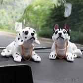 汽車搖頭狗擺件車載創意車內飾品