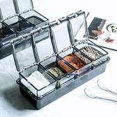 WUXIN調味罐收納盒香料家用防潮油鹽罐調料盒多格廚房用品鹽糖罐 陽光好物