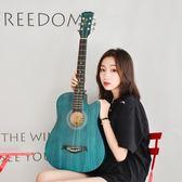 吉他 民謠吉他學生男女38寸木吉它新手入門練習成人樂器復古初學者jita 莎瓦迪卡