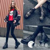 粗跟短靴女鞋秋冬季厚底英倫風秋季機車馬丁靴女靴子加絨-奇幻樂園