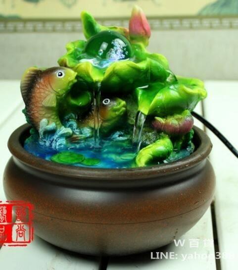招財風水球加濕器 鯉魚水景+假山流水噴泉