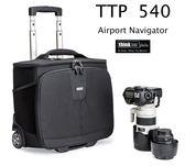thinkTANK 創意坦克 Airport Navigator AN540 TTP540 機師行李箱