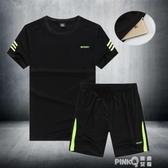 足球服套裝男短袖夏季組隊比賽訓練服青少年雙側口袋足球球衣定制 (pinkQ 時尚女裝)