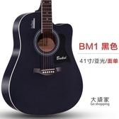 木吉他 單板民謠吉他初學者學生新手入門實木吉他41寸40寸男女樂器T 5色