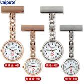 懷錶護士錶夜光掛錶石英錶防水學生復古懷錶胸錶男女款 喵小姐