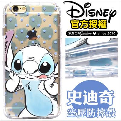 免運 官方授權 迪士尼 高清 防摔殼 空壓殼 iPhone 7 6 6S Plus 三星 Note7 J7 2016 ASUS Zenfone3 手機殼 史迪奇