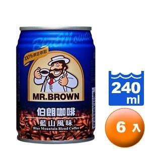 金車 伯朗咖啡 藍山風味 240ml (6入)/組【康鄰超市】