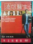 影音專賣店-R29-正版DVD-歐美影集【流氓醫生 第3季/第三季 全5碟】-(直購價)