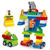 積木 玩具寶寶益智拼裝汽車大顆粒拼插1-2-3-6周歲完美