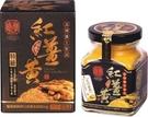 豐滿生技~自然農法紅薑黃粉120公克/罐...
