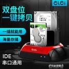 硬碟盒-e磊 移動硬盤盒 2.5/3.5...