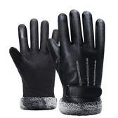 手套男 騎行手套 冬季加絨加厚滑雪防風防水觸屏保暖摩托車戶外運動機車手套《印象精品》yx749