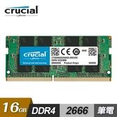 【Micron 美光】Crucial DDR4 2666/16GB 筆記型記憶體 (2Rx8)