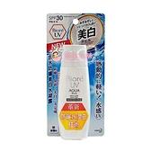 Biore 蜜妮 含水防曬保濕美白水凝露 (全身) 90ml SPF30 / PA++【聚美小舖】