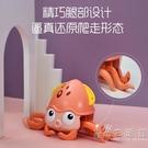 寶寶洗澡八爪魚玩具兒童沙灘戲水嬰兒牽拉繩行走游泳發條浴室章魚 小時光生活館