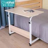 筆電桌電腦桌懶人桌台式家用床上書桌簡約小桌子簡易摺疊桌可行動床邊桌WY