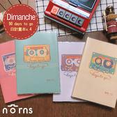 【Dimanche 90 days to go日計畫本v.4】Norns A5季誌日誌 迪夢奇MIT 記事手帳自填式無時效方眼格