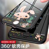蘋果6手機殼女款iphone6硅膠全包軟套6plus防摔6p卡通掛繩6s超薄    卡菲婭