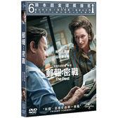 郵報:密戰 (DVD)The Post (DVD)
