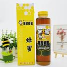 【台灣尚讚愛購購】陳家蜂蜜-冬蜜800g