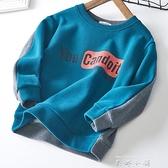 兒童裝男童連帽T恤2021新款洋氣秋裝中兒童春秋款純棉長袖男孩上衣潮 米娜小鋪