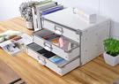 桌上收納 收納箱 辦公文具 文件盒【B0073】硬式紙桌上三抽公文盒ac MIT台灣製 收納專科