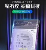 硬碟外接盒usb3.0外接筆記本2.5寸sata機械固態ssd硬盤盒子外殼外 快速出貨