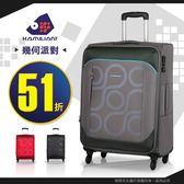 【55慶端午$$$專區限時55折】卡米龍 行李箱20吋 Samsonite新秀麗 幾何派對 旅行箱