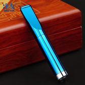 煙過濾嘴可清洗香菸過濾嘴循環型煙嘴過濾器男士凈煙器 免運滿499元88折秒殺