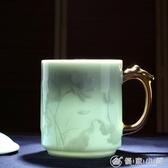 馬克杯 影青陶瓷辦公杯大容量水杯馬克杯辦公室帶蓋泡茶杯會議杯功夫茶具 優家小鋪