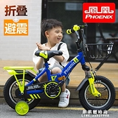 兒童自行車男孩2-3-4-6-7-8-9-10歲寶寶腳踏單車女孩童車小孩 果果輕時尚NMS