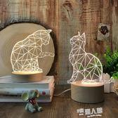 北歐實木創意動物小貓咪3D夜燈DIY刻字床頭台燈情侶畢業生日禮物【母親節禮品】