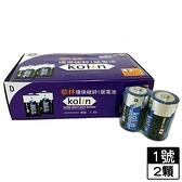歌林碳鋅1號綠能電池2入/組【愛買】
