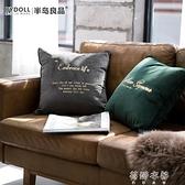 簡約沙發抱枕絲絨靠枕現代客廳床頭純色大抱枕辦公室腰靠【免運快出】