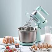 廚師機小熊臺式電動家用奶油機打發小型攪拌機和面鮮奶蓋機 220V NMS陽光好物