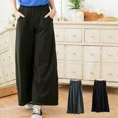 素色休閒口袋腰鬆緊顯瘦長褲裙(XL~5L)onlyyou 中大尺碼 MIT台灣製《B8031》