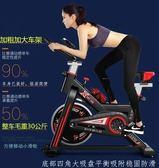 健身車 豪華動感單車家用健身車靜音室內腳踏健身房器材運動家庭商用鍛煉 Igo阿薩布魯