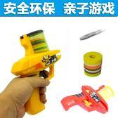 玩具槍 美國LANARD 男寶寶經典兒童玩具槍軟彈槍飛碟槍 飛碟子彈親子游戲 酷動3Cigo
