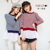 東京著衣-tokichoi-多色百搭針織條紋兩件式上衣(172738)