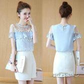 韓版短袖一字領露肩蕾絲網紗拼接雪紡衫甜美上衣超仙女夏