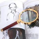 小太陽超清晰閱讀放大鏡80MM 10倍 20倍珠寶古玩手持式老人放大鏡