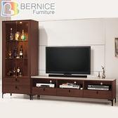 Bernice-伊多8.5尺L型電視櫃 展示櫃+長櫃組合 (石面) 防蛀 胡桃色