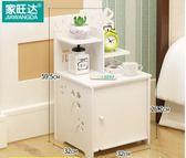 歐式簡易床頭櫃簡約現代床邊櫃迷你白色組裝儲物櫃客廳收納小櫃子XQB 全館免運88折