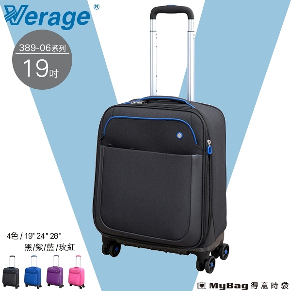 Verage 維麗杰 行李箱 19吋 悠活行者系列 布面 商務 登機箱 389-0619 得意時袋
