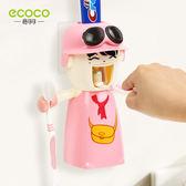 新年鉅惠哈雷少女洗漱套裝牙刷架吸壁式擠牙膏器自動置物刷牙杯壁掛漱口杯 芥末原創