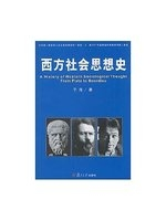 二手書博民逛書店《西方社会思想史 = A history of western sociological thought》 R2Y ISBN:7309014618
