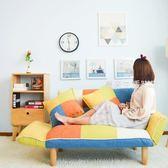 懶人沙發 雙人沙發小戶型現代簡約少女臥室客廳北歐日式懶人風格布藝小沙發·夏茉生活YTL