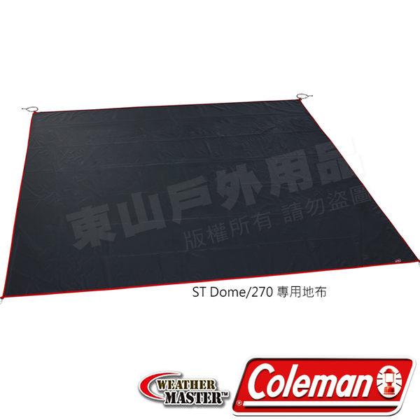 Coleman ST DomeCM-A0078 氣候達人地墊